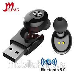 MEUYAG TWS 5,0 Bluetooth беспроводные наушники XG12