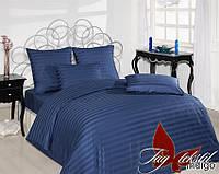 Двуспальный комплект постельного белья Страйп-сатин синий