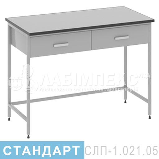 Стол лабораторный пристенный СЛП-1.021.05