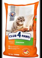 Корм Клуб 4 Лапы ( Club 4 paws ) для кошек и котов, с курицей 14 кг