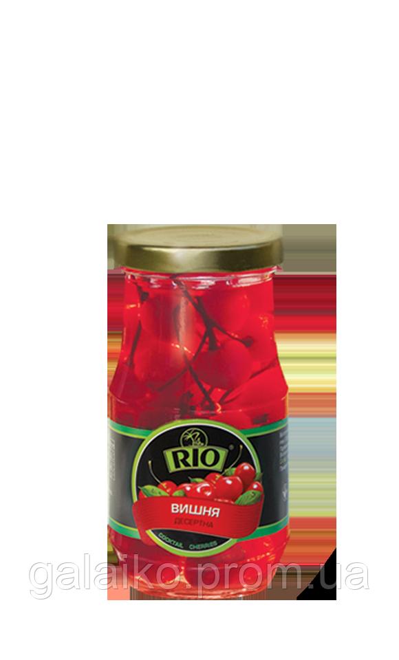 """Вишня десертная красная """"Рио"""" 240мл"""
