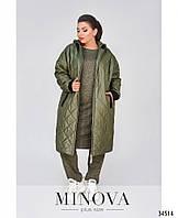 Куртка женская батальные размеры