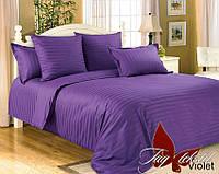 Двуспальный комплект постельного белья Страйп-сатин