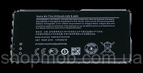 Аккумулятор (батарея) Nokia Lumia 730  BV-T5A (2200 mAh)
