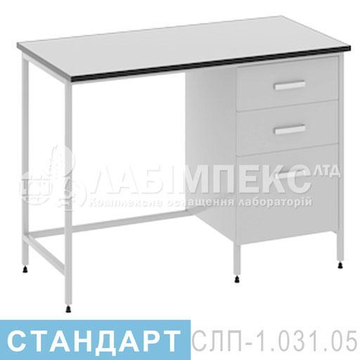 Стол лабораторный пристенный СЛП-1.031.05