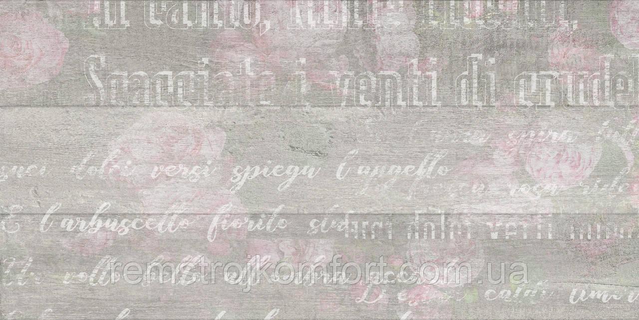 Плитка для стены Golden Tile Abba flowers 300х600