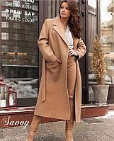Женское пальто Турецкий кашемир пудра чёрное бежевое желтое голубое