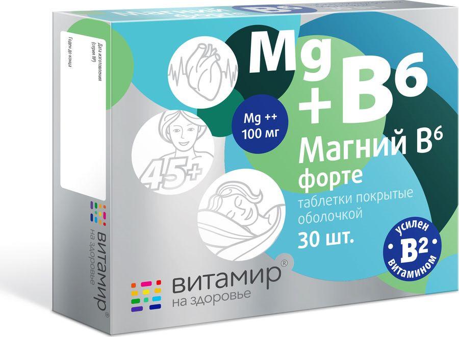 Витамир Магний В6 Форте Квадрат-С 842 мг 30 таб (4660011214504)