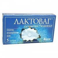 Свечи для женщин Лактоваг - профилактика заболеваний женских гениталий(5шт.,Украина)