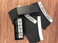 Подарочный набор мужского нижнего белья Calvin Klein Steel, трусы Кельвин Кляйн, 3 отличных боксерок!Реплика!