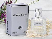 Мужской тестер Clinique Happy For Men Vip  (Клиник Хэппи) 60 мл