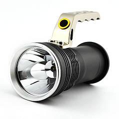 Ліхтар max 800 Lumens