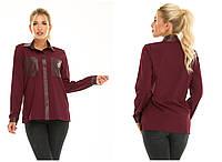 ЖІноча блуза на довгий рукав зі шкіряними вставками , 3 кольори .Р-ри 44-56, фото 1