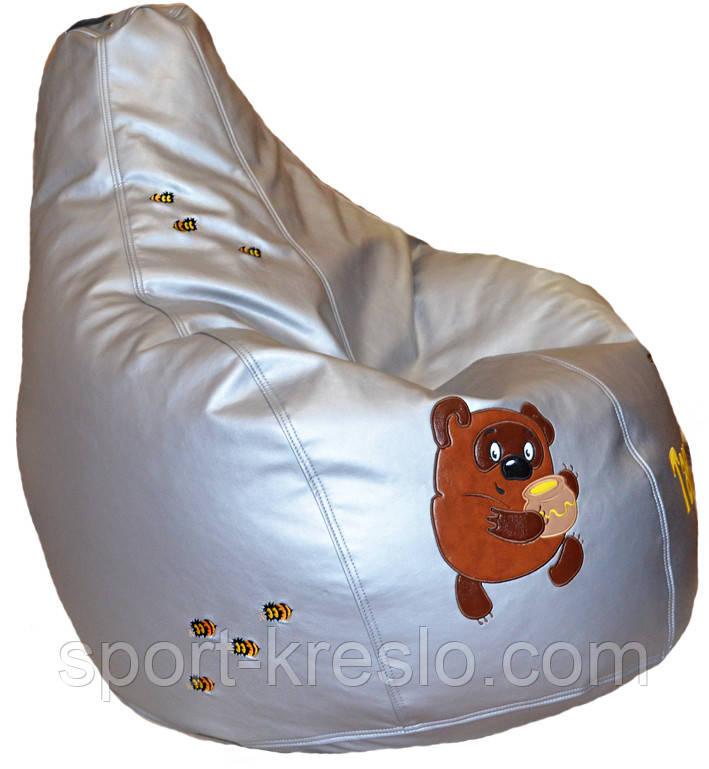 Крісло-мішок безкаркасний пуф sportkreslo Вінні Пух екокожа розмір XL 110*130см срібло