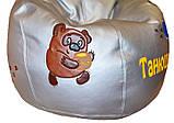 Крісло-мішок безкаркасний пуф sportkreslo Вінні Пух екокожа розмір XL 110*130см срібло, фото 3