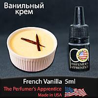 Ароматизатор TPA (TFA) French Vanilla (Ванильный Крем) 5мл