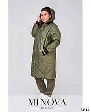 Куртка женская батальные размеры, фото 3
