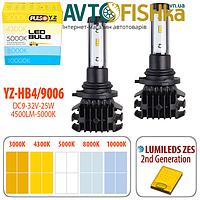 Лампы PULSO YZ/HB4, фото 1