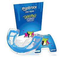 Миобрэйс Т2 із каркасом для підлітків, Myobrace (Міобрейс)