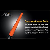 Сигнальный жезл Fenix, фото 2