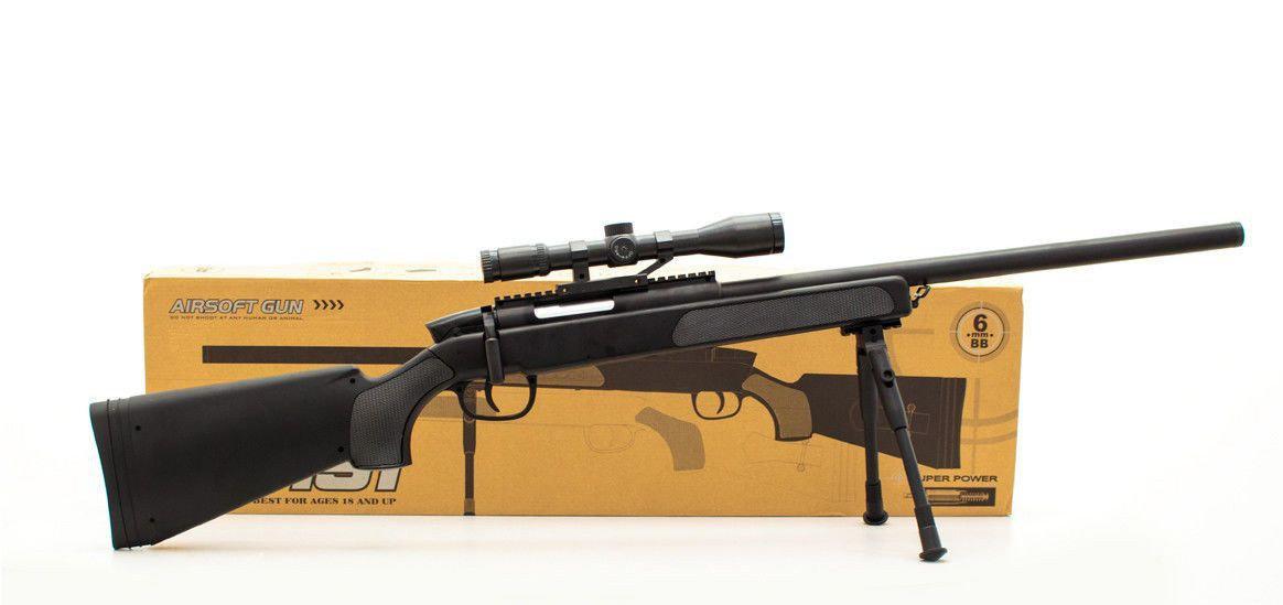 Детская снайперская винтовка zm 51