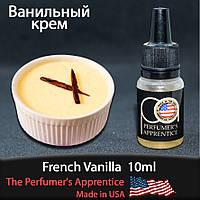 Ароматизатор TPA (TFA) French Vanilla (Ванильный Крем) 10мл