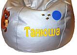 Кресло бескаркасное пуф sportkreslo Винни Пух экокожа размер L 95*115см серебро, фото 4