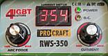 Сварочный инвертор Procraft RWS-350 (форсаж дуги), фото 2