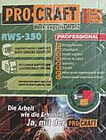 Сварочный инвертор Procraft RWS-350 (форсаж дуги), фото 5
