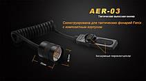 Выносная тактическая кнопка Fenix AER-03, фото 3