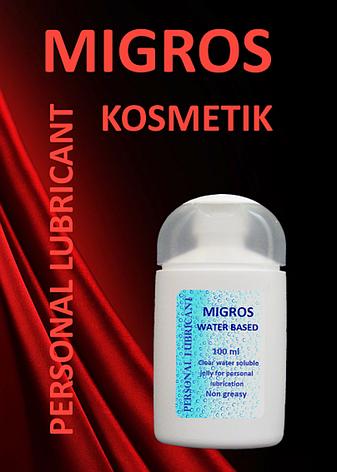 Интимная смазка гель MIGROS (Турция) с афродизиаком. 100 mg. Лубрикант, фото 2