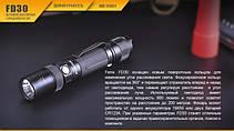 Фонарь Fenix FD30 Cree XP-L HI LED, фото 3