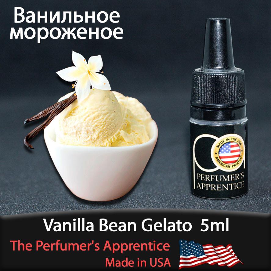 Ароматизатор TPA (TFA) Vanilla Bean Gelato (Ванильное мороженое) 5мл