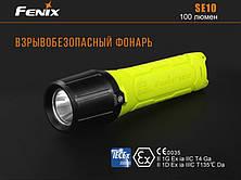 Фонарь Fenix SE10 Cree XP-E2 (R3), фото 2