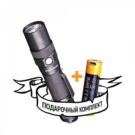 Комплект: фонарь Fenix FD30 c аккумулятором ARB-L18-2600U, фото 2