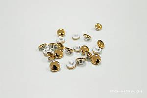 Пуговица золото 11 мм