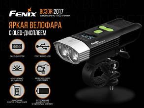 Велофара Fenix BC30R 2017 Cree XM-L2 (U2)