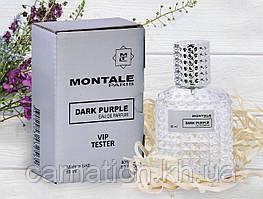 Тестер  Montale Dark Purple Vip (Монталь Дарк Пурпл)  60 мл