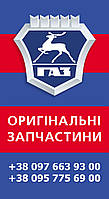Тяга рул. продольная ГАЗ 3302 в сб. с гайками (пр-во Украина) 3302-3414010-11, фото 1