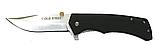 Нож Cold Steel 9Cr18Mov, подшипник, фото 2