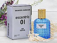 Тестер Escentric Molecules Molecule 01 60ml
