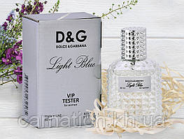 Тестер Dolce&Gabbana Light Blue For Woman Vip (Дольче Габбана Лайт Блю) 60мл