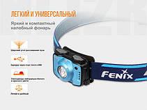 Фонарь Fenix HL12R Cree XP-G2 (фиолетовый), фото 2