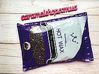 Воск гранулированный пленочный низкотемпературный Konsung Hot Wax CHOCOLATE шоколад, 1000 г, фото 1