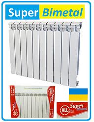 Биметаллический радиатор отопления ALL Termo 500 х 100 Super Bimetal Украина