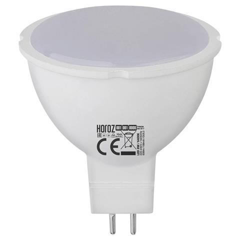 Светодиодная лампа 8W 3000K GU5.3 Horoz
