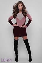 Стильное вязаное платье на каждый день выше колен цвет беж-роза-марсала, фото 2