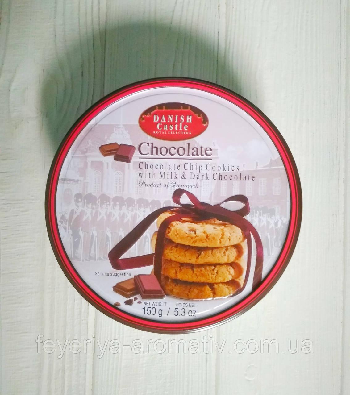 Печенье с шоколадной крошкой Danish Castle Chocolate 150гр (Дания)