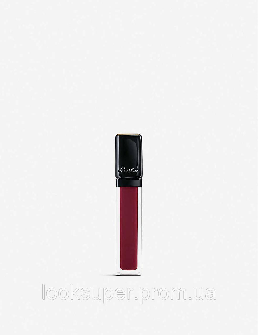 Матовый блеск для губ Guerlain KissKiss liquid matte (5.8ml)