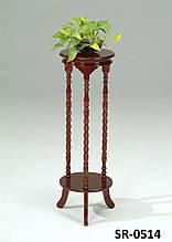 Підставка для квітів SR-0514 дерев'яна підставка для рослин Onder Metal, квіткова підлогова підставка